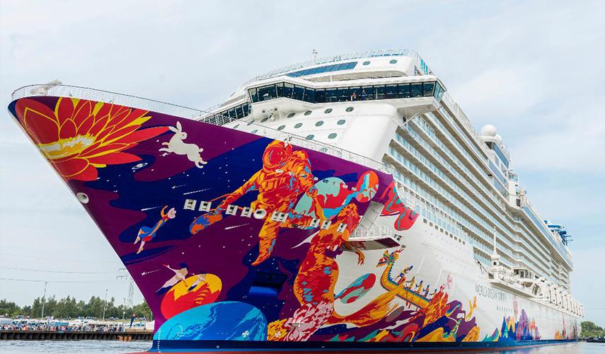 Genting World Dream cruise ship