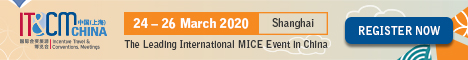 ITCMC2020_468x60_static